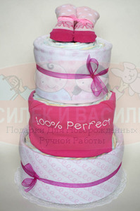 "Торт из памперсов ""100% Perfect"""